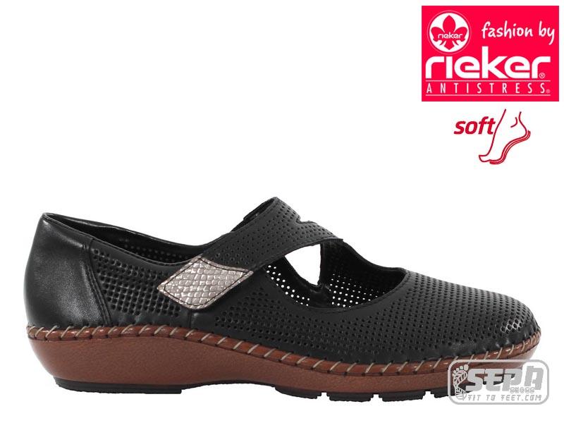 16eae3281f Női átmeneti cipő: Rieker