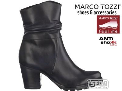 Marco Tozzi. Marco Tozzi 25457 trendi női bokacipő 5abef34daf
